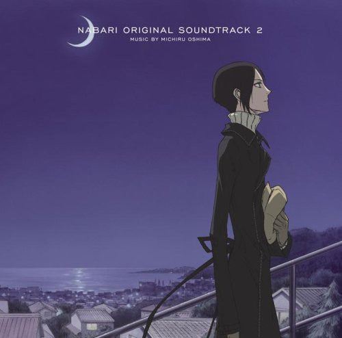 Image 1 for Nabari Original Soundtrack 2
