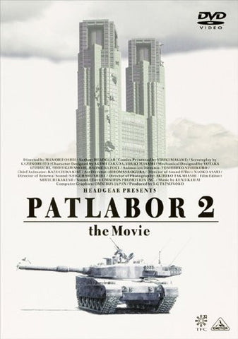 Image for Emotion The Best Mobile Police Patlabor 2 The Movie