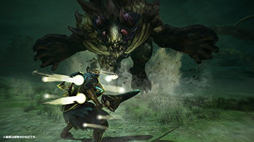 Image 2 for Toukiden 2 Treasure Box [Limited Edition]