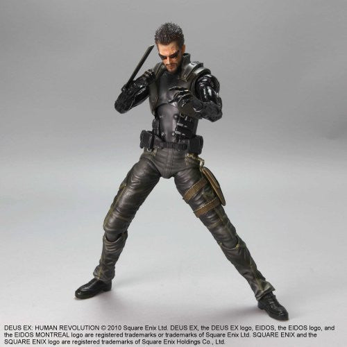 Image 2 for Deus Ex - Deus Ex: Human Revolution - Adam Jensen - Play Arts Kai (Square Enix)