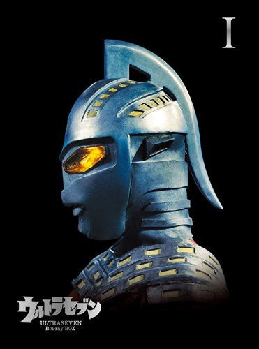 Image 1 for Blu-ray Box Vol.1|Ultra Seven