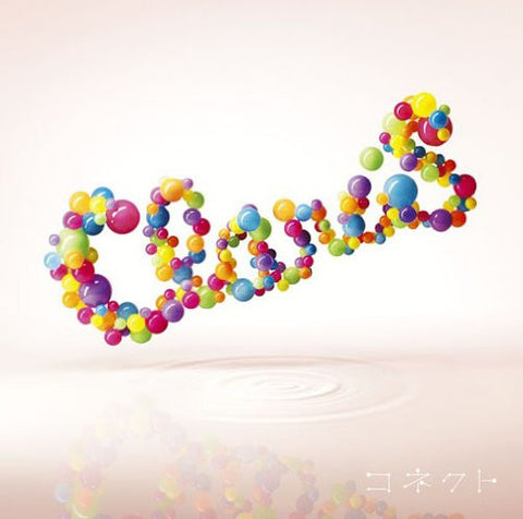 Image for Connect / ClariS [Limited Edition]