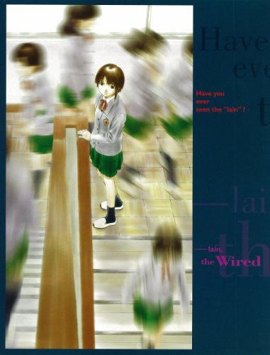 Lain Visual Experiments