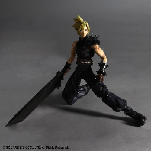 Image 3 for Dissidia Final Fantasy - Cloud Strife - Play Arts Kai (Kotobukiya, Square Enix)