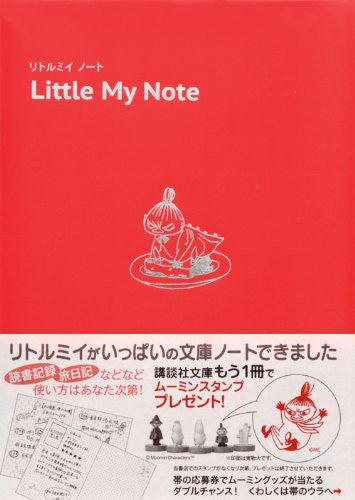 Image 2 for Little My Note Moomin Character Notebook