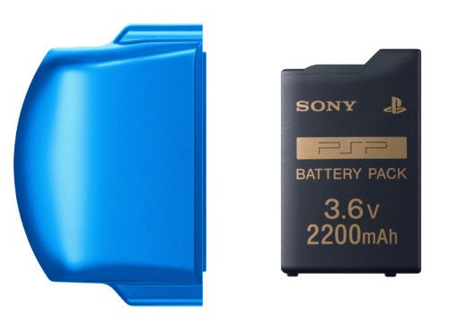 Image 1 for PSP PlayStation Portable Battery Pack (2200mAh) (Vibrant Blue)