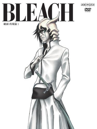 Image 1 for Bleach Arankal Shutsugen Hen 1 [DVD+CD Limited Edition]