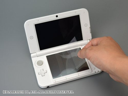 Image 5 for Antimicrobial Screen Protection Film for 3DS LL