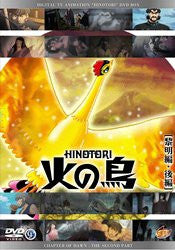 Image 1 for Hinotori Reimei Hen Second Half