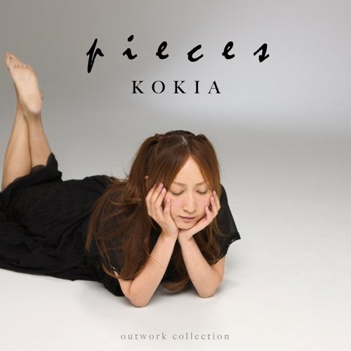 "Image 1 for KOKIA - outwork collection ""pieces"""