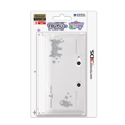 Image 1 for Tongari Boushi to Mahou no Machi TPU Cover for 3DS