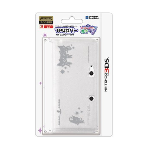 Image for Tongari Boushi to Mahou no Machi TPU Cover for 3DS