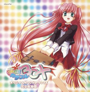 Image 1 for Colorful Box Original Soundtrack Complete Compilation Album