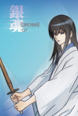 Gintama 07 [Limited Edition]