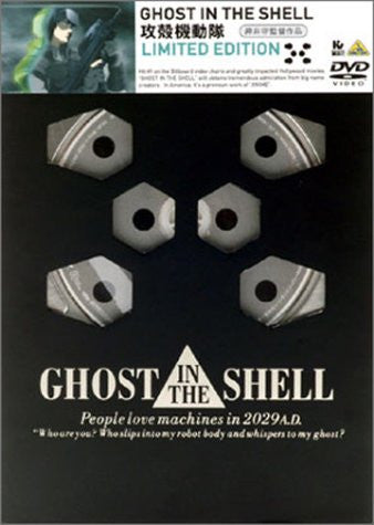 Image 1 for Ghost in the Shell [Limited Edition]