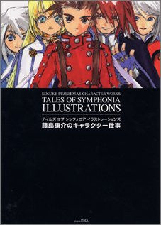 Image 1 for Tales Of Symphonia Illustrations Kosuke Fujishima's Character Works
