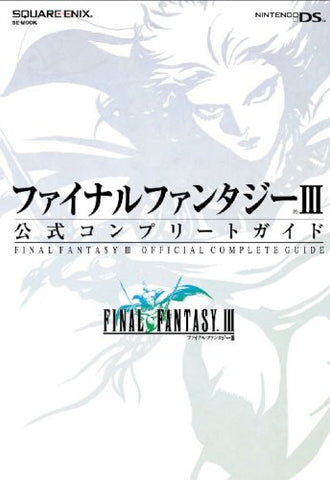 Image for Final Fantasy Iii: Official Complete Guide