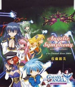 Image 1 for Galaxy Angel Eternal Lovers – Angelic Symphony c/w Eternal Love 2004