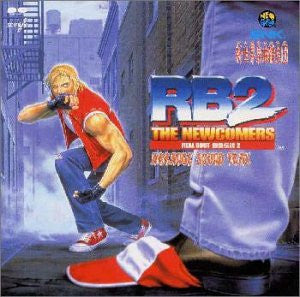 Image 1 for REAL BOUT Garou Densetsu 2 ~ RB2 THE NEWCOMERS Arrange Sound Trax