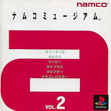 Image 1 for Namco Museum Vol. 2