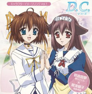 Image 1 for D.C. ~Da Capo~ Character Image Song Vol.1