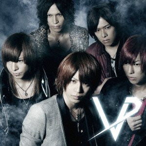 Image 1 for REAL / ViViD [Limited Edition]