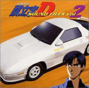 Image 1 for Initial D Sound Files Vol.2