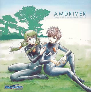 Image 1 for Get Ride! AM Driver Original Soundtrack Vol. 2