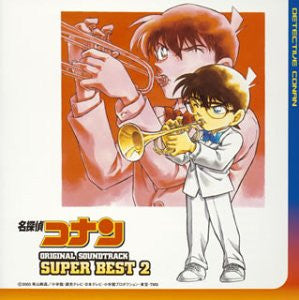 Image 1 for Detective Conan Original Soundtrack Super Best 2