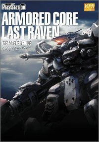 Image 1 for Armored Core Last Raven The Master Guide Book/ Ps2