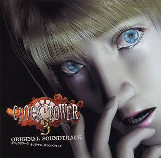 Image for CLOCK TOWER 3 ORIGINAL SOUNDTRACK