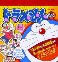 Doraemon Marugoto Sticker Book
