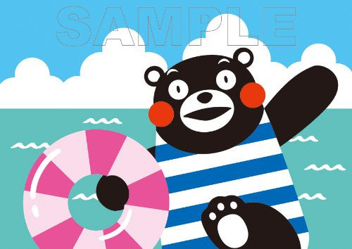 Image 5 for Kumamon Postcard Book W/Extra
