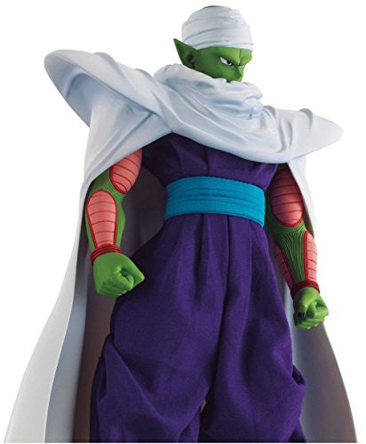 Image 4 for Dragon Ball Z - Piccolo - Dimension of Dragonball (MegaHouse)