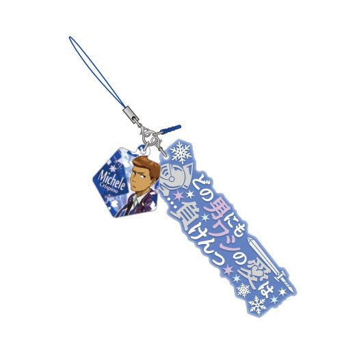 Image 1 for Yuri!!! on Ice - Michele Crispino - Dialogue Strap - Earphone Jack Accessory - Rubber Strap - Strap