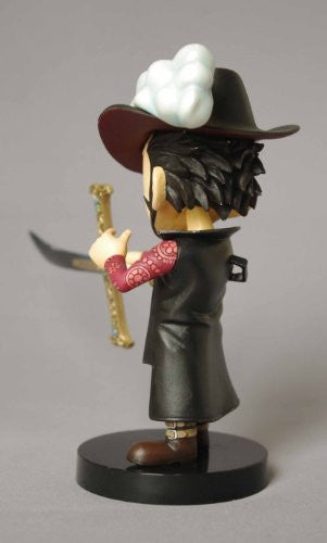 Image 4 for One Piece - Juracule Mihawk - Bobblehead (Plex)