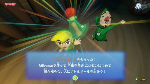 Image 2 for The Legend of Zelda: Kaze no Takuto HD Wind Waker