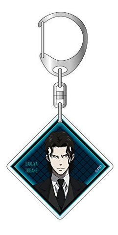 Image for Psycho-Pass 2 - Tougane Sakuya - Keyholder (Contents Seed)