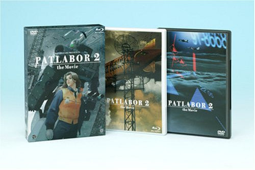Image 2 for Patlabor 2 The Movie [Blu-ray+DVD]