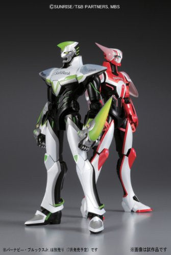 Image 8 for Tiger & Bunny - Wild Tiger - MG Figurerise - 1/8 (Bandai)