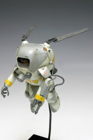 Image for Maschinen Krieger - Ma.k. Fliege - 1/20 (Wave)