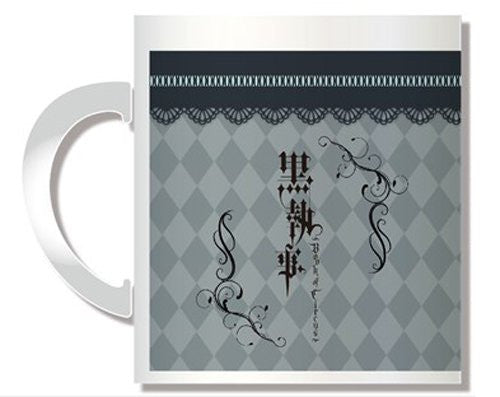 Image 2 for Kuroshitsuji ~Book of Circus~ - Sebastian Michaelis - Ciel Phantomhive - Mug B (Penguin Parade)