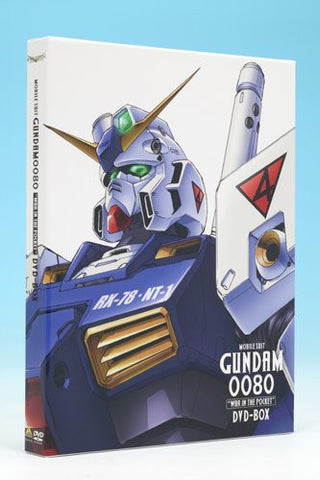 Image for G-Selection Mobile Suit Gundam 0080 DVD Box [Limited Edition]