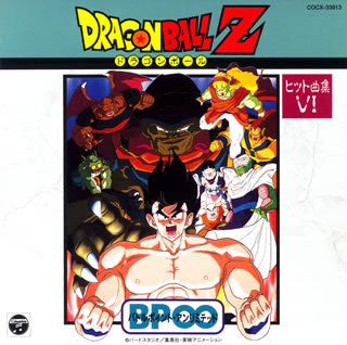 Dragon Ball Z Hit Song Collection VI ~Battle Point Unlimited~
