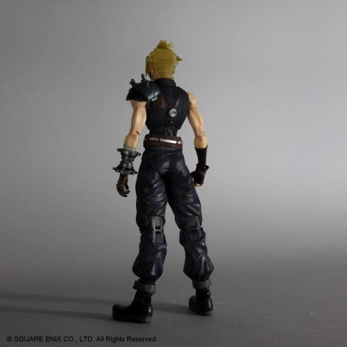 Image 5 for Dissidia Final Fantasy - Cloud Strife - Play Arts Kai (Kotobukiya, Square Enix)