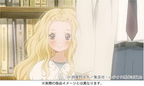 Image 1 for Honey & Clover Vol.9 [Limited Edition]