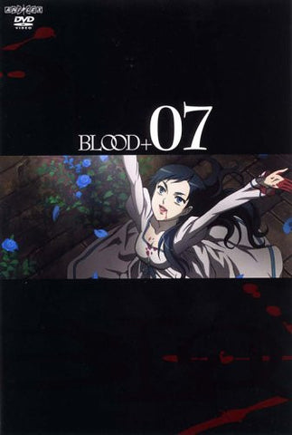 Image for Blood+ Vol.7