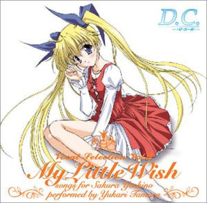 Image 1 for D.C. ~Da Capo~ Vocal Selection Vol.2 My Little Wish