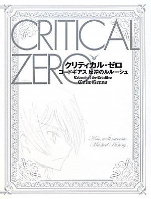 Image for Code Geass  Lelouch Of The Rebellion   Critical Zero