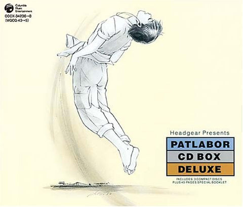 Image for PATLABOR CD BOX DELUXE